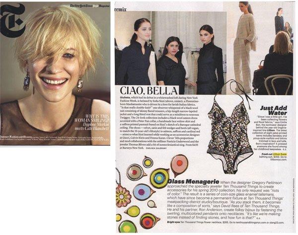 T Magazine, April 17, 2011